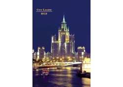Calendar personalizat 2019 City Lights