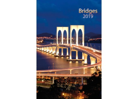 Calendar personalizat 2019 Bridges